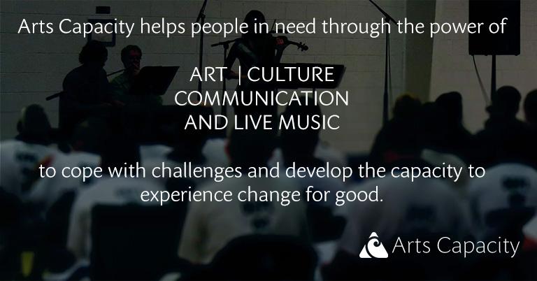 ArtsCapacity.org